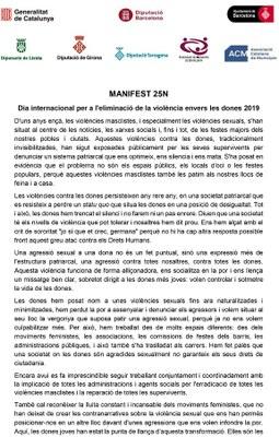 Manifest-25N_2019-11.jpg